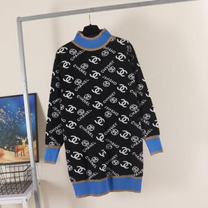 Mulheres camisola longa vestido de inverno camisola de inverno pescoço de copa knitwear lã misturado top roupas casuais maxi tricotada blusa vestido de malha top-2