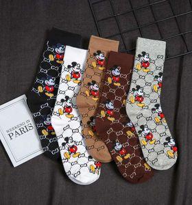 erkekler yılbaşı plantlife pamuk çorap kaykay hiphop akçaağaç yaprağı kadın moda spor çorap 5 Colors G çorapGG çorap 1G