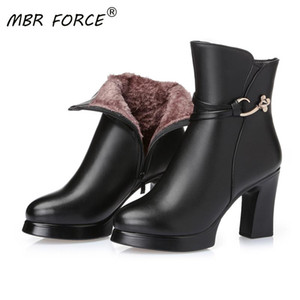 MBR FORCE Wool Short Boots Winter Women Genuine Leather Dropshipping Thick Bottom High Heels New Fashion Solid Women Ankle Boots