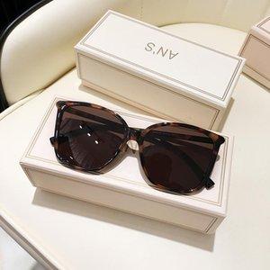 MS 2021 Yeni Kadın Güneş Gözlüğü Kedi Göz UV400 Marka Tasarımcısı Yüksek Kalite Degrade Güneş Gözlükleri Kadın óculos kutusu ile