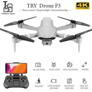Drones 2021 Drone pliante avec pographie aérienne 4K HD GPS Dual Smart Positionnement Retour Télécommande Quadcoptère