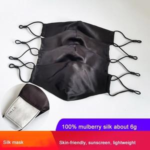 Design di lusso di disegno del fronte della Seta Estate Maschera solido cromatico Sunproof in bicicletta la maschera di protezione traspirante lavabile Mulberry maskB1
