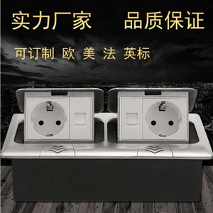 Hidden double pop-up multifunctional ground socket USB network socket telephone German British standard socket