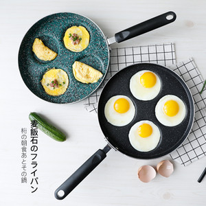 De aluminio de cuatro agujeros para freír Pot espesado Tortilla sartén antiadherente Egg Pancake Pan portátil cocinar huevo jamón sartenes Creador de habitaciones VT1942