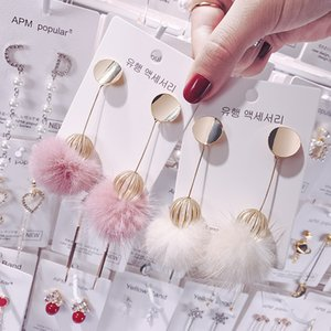 Fashion Simple Hair Ball Tassel Silver Earrings Girl Heart Autumn and Winter Otter Hair Ball Earrings Wholesale