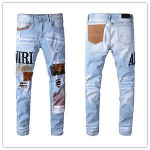2020 Yeni Amiri Skinny Jeans Erkekler St. Jeans ünlü marka tasarımcısı jean erkekler moda erkek sokak giyim motorcu kot pantolon Kaliteli