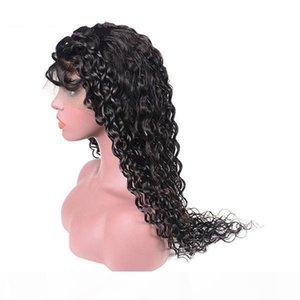 Wondero Brezilyalı kıvırcık doğal renk WD2030WH03 frontal dantel insan saçı su dalgası peruk