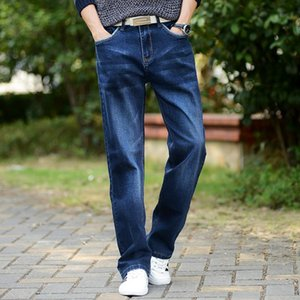 SHAN BAO high quality and comfortable cotton men's straight loose denim jeans 2021 spring brand fashion casual large size jeans