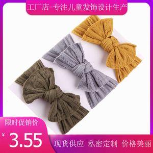 Niansheng jewelry new hair accessories nylon Baby jacquard wide edge bow children's Headband