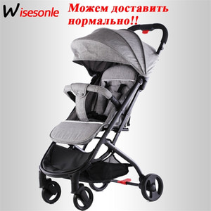 Baby stroller can sit and lay super light portable simple folding child baby pocket umbrella cart child stroller LJ201012