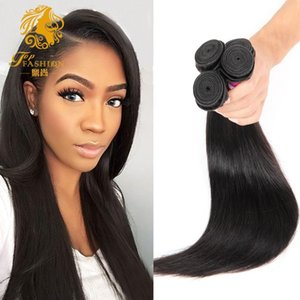 Reality Wig Brazilian Hair Human Hair Straight Real Hair Weave Wig Female Straight
