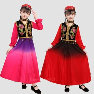 Bambini Uygur Dance Costumes Kazakh Bambini Abito folk Bambina Boy Xinjiang Chinese Yangko Abbigliamento performance Abbigliamento minoranza Outfits1