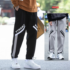 2020 New Men Casual Sweatpants High Street Hip Hop Printed Joggers Pants Spring Autumn Mens Trousers Drawstring Harem Pants Q1110