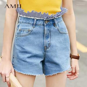 Amii Minimalista Primavera Verano Luz Azul Corto Denim Jeans Moda Moda High Cintura Zipper Jeans 119301741
