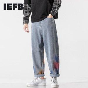 IEFB / HAKA K2044 personalisierte Jeans P105 lackiert
