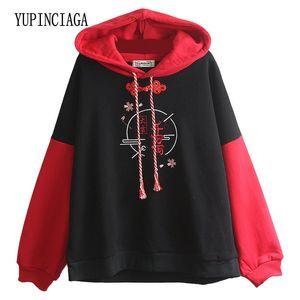 YUPINCIAGA Женщина с капюшоном Толстовка осень зима с длинным рукавом Хитом Цвет Femme китайский стиль вышивка Толстовки 201008