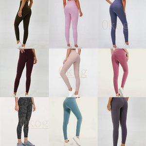 LU VFU Athletic Solid Yoga Pants Leggings Yogaworld Femmes Filles Chambray Yogas Outfits Femmes Sports Femmes Pantalons Entraînement Fitness