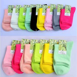Señora color puro medias de la manera de fibra de bambú elástico Tops Yoga calcetines largos muchacha de las mujeres del deporte del algodón del calcetín WY394DXP Medio