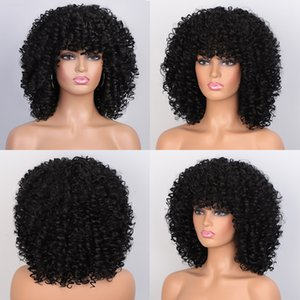 Short Synthetic Wigs Afro Kinky Curly Wig for Women 10 Colors Available Black Natural Afro High Temperature Hair