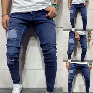 calças de Jean schilm deixá-lo fazer calças de um homem com cor uniforme e deixe suave