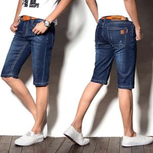 Summer New Fashion Classic Men Denim Shorts Male Bermuda Breathable Denim Solid Jeans Shorts Half Jeans Mens Plus Size 40 42