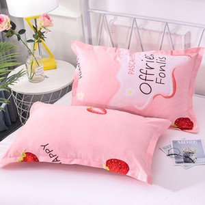 Brushed Large Pillowcase, A Pair of Pillowcases, Single Pillow Core Sleeve, 48x74 Student Pillowcase, Health Pillowcase