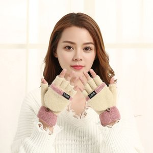 Luxury-New factory wholesale Christmas gifts winter warm gloves Flip Coral Fleece Half Finger Gloves A14