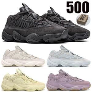 사막 쥐 500 블러쉬 뼈 화이트 남성 여자 슈퍼 문 노란색 유틸리티 블랙 소프트 비전 스톤 카니 예 웨스트 (Kanye West) 스포츠 러너 스니커즈 신발을 실행
