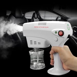 1200W 300ml Electric U Sprayer Blue Light Portable Fogger Machine Hair Nanos Steam Spray Guns Hospital Home Disinfection