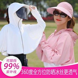 Summer Sun Hat женщины ВС Hat Face Cover Ultraviolet-Proof Велоспорт Большого Брим ВС Hat Ice Шелковый Брим защита одежда