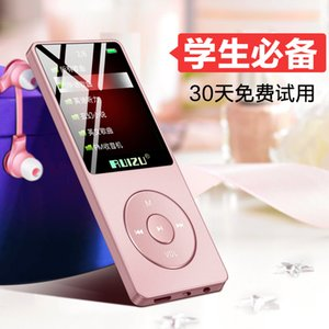 vipRui small MP3 portable mp4 player compact student version special Bluetooth audio listening with memory can read novels learn English