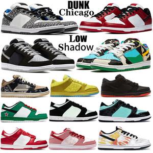 2020 Travis Скоттс Dunk QS SP университет Красный Mens Running Спортивная обувь низкий коренастый Dunky тень Sneaker Стрейнджлав Скейтбординг тренеров