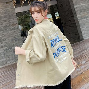 Jean Coat Women Loose Korean-Style New Spring and Autumn Jacket Women Fashion Casual Denim Jacket1