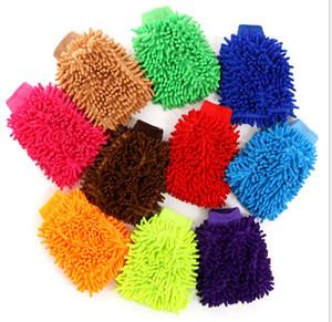 ستوكات غسيل السيارات تنظيف الملابس الشانيل غسل قفازات معدات السيارات تفصيل الملابس الرئيسية المنفضة غسل أداة للدراجات النارية