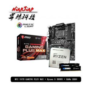 AMD Ryzen 5 R5 3600X CPU + MSI X470 GAMING PLUS MAX Motherboard + Pumeitou DDR4 8G 16G 2666MHz RAMs Suit Socket AM4 Without Fan
