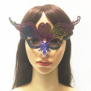 Rainbow favor 16 Cara de moda los diseños de Halloween Máscaras Decoración Decoración La mitad del partido artesanía de encaje de la máscara de Navidad Evento Lfvru