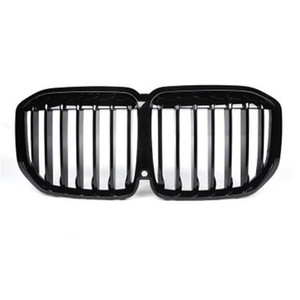 1 Pair M Color Front Mesh Grilles For X7 G07 ABS Material Glossy black Car accessories Auto Parts Bumper Grille
