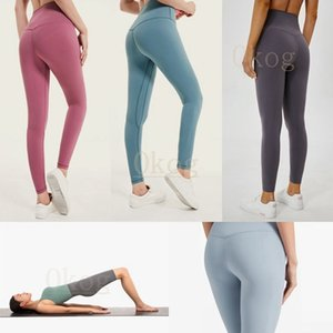 LULU LULU VFU Fitness Athletic Solid Yoga Pants Leggings Yogaworld Femmes Filles Filles Yoga Tenues de Yoga Femmes Sports Femmes Pantalons Entraînement Fitness XS-XXL