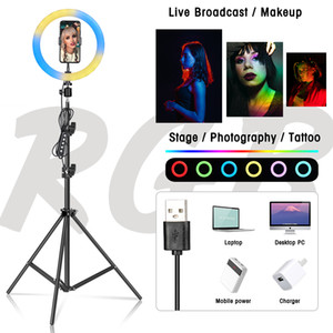 8inch 10inch 10inch 26cm RGB Colorful LED Ring Light With Tripod Stand Rainbow Ringlight Ring Lamp With Phone Clip For tiktok YouTube Live