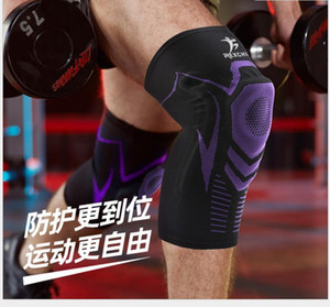 Sports protective gear REXCHI Leiqi sports knee pads basketball running gym silicone spring support knee pads