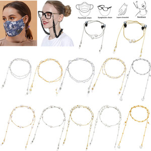 Multifunction Pearl Womens Gold Silver Chains Sunglasses Necklace Reading Beaded Glasses Chain Eyewears Cord Holder Neck Strap Rope
