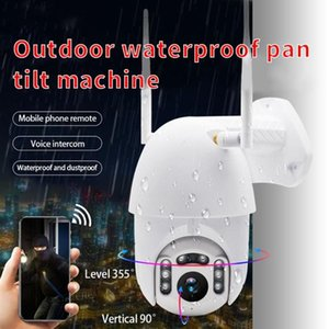 720P 1080P 360 Degree Wireless Camera Outdoor Ptz Remote Control Night View Wifi Network Waterproof Surveillance Detect Monitor