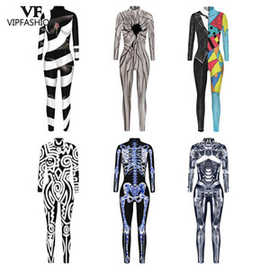 VIP FASHION Female Halloween Costume For Women Cosplay Robot Printed Costumes Jumpsuit Skull Carnival Costume Bodysuit Rompers