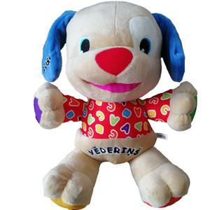 Oyuncak 201.012 Singing Oyuncak Bebek Müzik Köpek Doll Bebek Peluş Köpek Konuşma Letonyalı Dili
