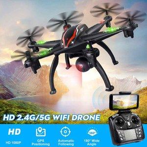 1080p HD 5G FPV Echtzeitgetriebe mit Weitwinkel HD Kamera Hight Hold-Modus GPS-Positioniersystem 6-Achsen-Gyro UAV
