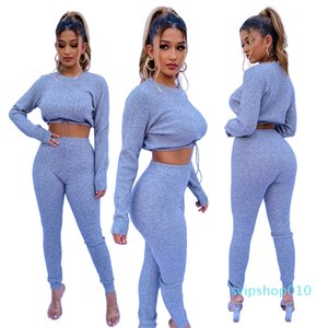 Women casual striped 2 piece set tracksuit solid pants sportswear jacket outerwear leggings outfit sweatshirt bodysuit fall winter clothing
