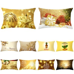 2020 New Christmas Peach Skin Plush Waist Pillow Case Gold Series Sofa Pillow Cover with Pillow Cover at the Head of Bed