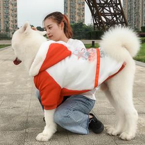 Ropa samoye oro piel Husky Medianas mascotas Labrador Perro Grande Otoño Invierno Vestido 3ULU