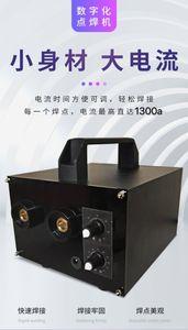 Machine de soudage spongieuse Batterie au lithium 18650 Batterie Spot Soudeur Kit DIY 220V