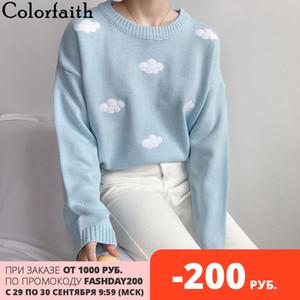 Colorfaith Nouveau Automne Hiver Femmes Pulls en maille élégante overs Minimaliste vrac Pullovers sauvage SW201 200928